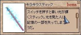 12_19_1.jpg