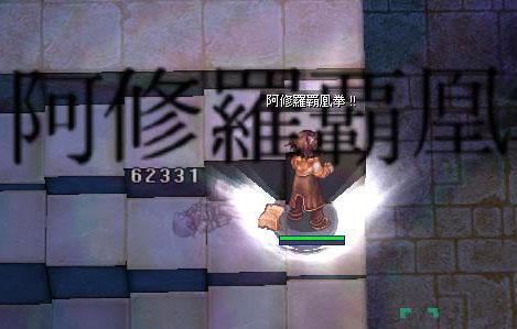 12_19_2.jpg