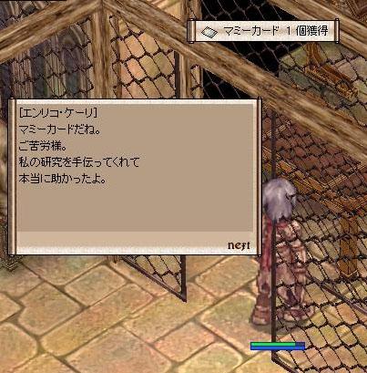2007_10_17.jpg
