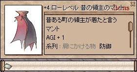 2007_10_28.jpg