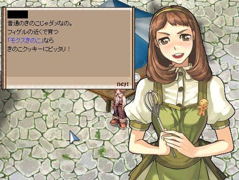 2007_10_29_4.jpg