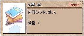 2007_11_10.jpg
