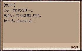 2007_12_13_2.jpg