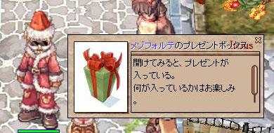 2007_12_25.jpg
