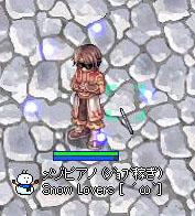 2007_1_13_2.jpg