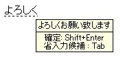 2007_3_27_1.jpg