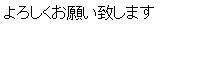 2007_3_27_2.jpg