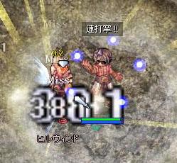 2007_3_7_1.jpg