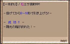 2007_4_28.jpg