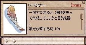 2007_4_4.jpg