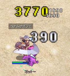 2007_5_26_2.jpg