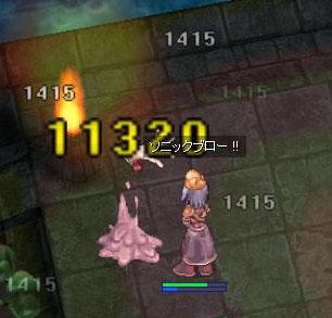 2007_6_4_1.jpg