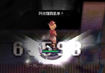 2007_9_4.jpg