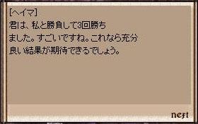 2008_10_25_2.jpg