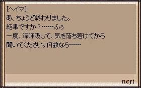 2008_10_25_3.jpg