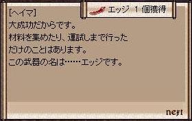 2008_10_25_4.jpg