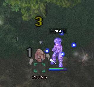 2008_12_20_4.jpg