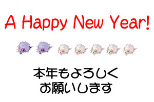 2008_1_3.jpg