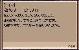 2008_1_9_2.jpg