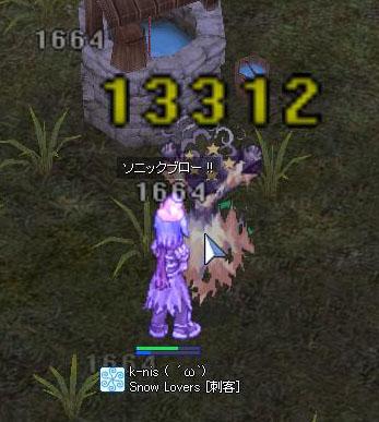 2008_3_18_2.jpg