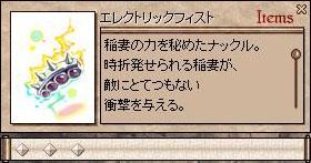 2008_3_20.jpg