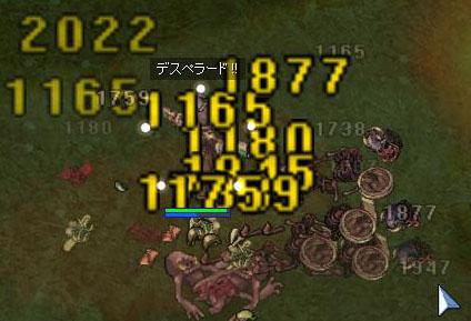 2008_3_2_2.jpg