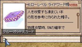 2008_3_7.jpg