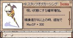2008_4_12.jpg