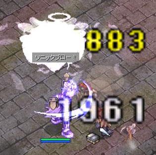 2008_4_14.jpg