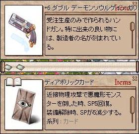 2008_4_18.jpg