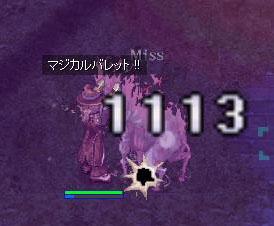 2008_4_30_9.jpg