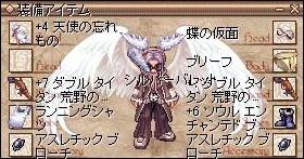 2008_5_15_2.jpg