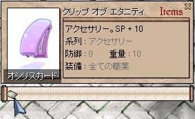 2008_9_30.jpg