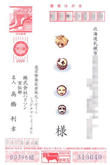 2009_1_2.jpg