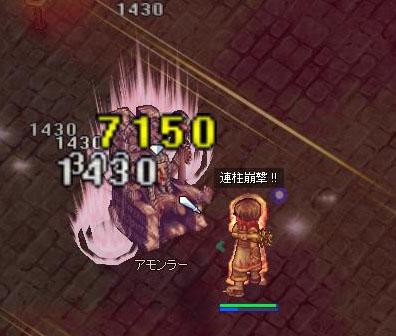 2009_4_22_1.jpg