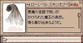 2009_4_7.jpg